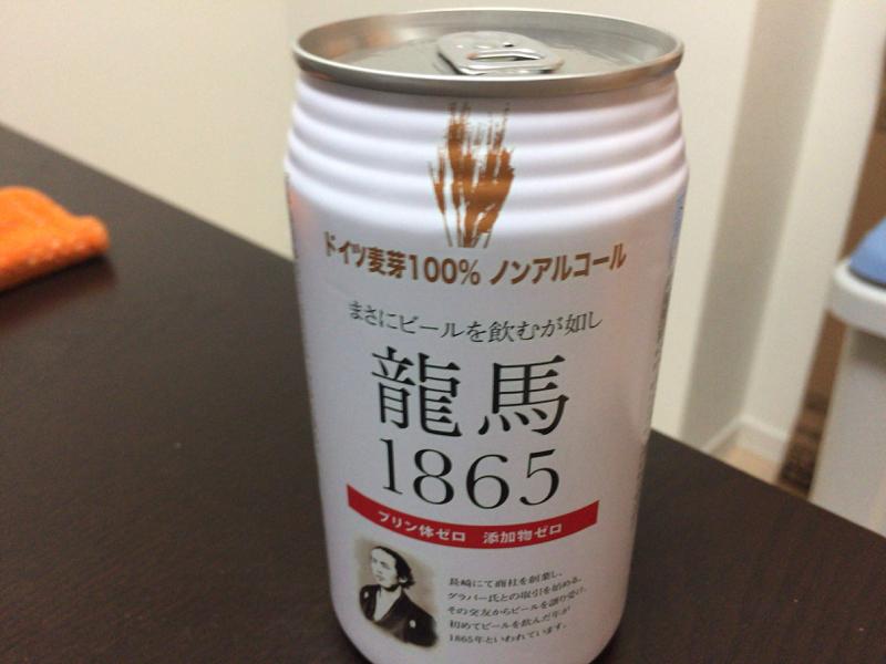 ノンアルコールビール 11