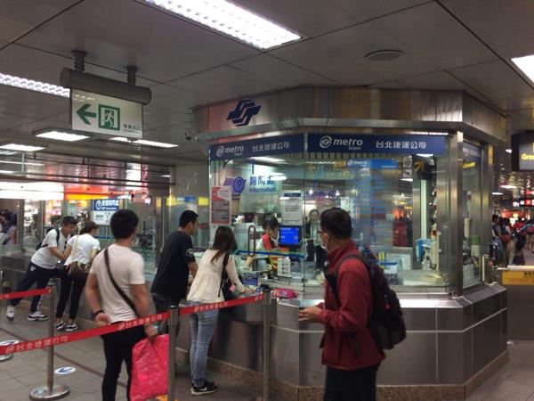 ふるさと納税_台湾旅行3_20
