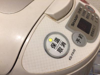 炊飯器_塩こうじサラダチキン_5