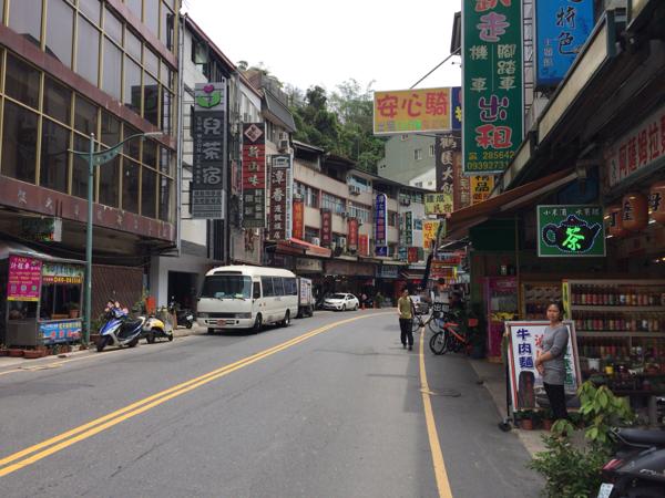 ふるさと納税_台湾旅行2_12