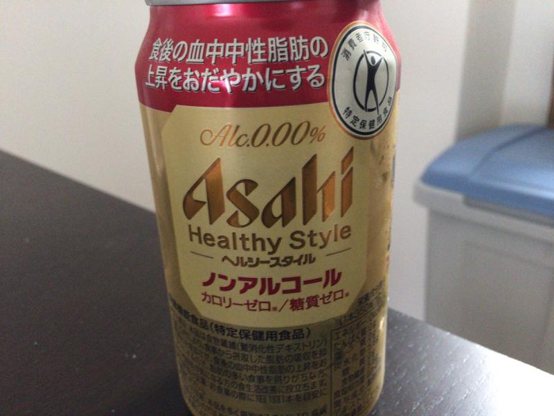 ノンアルコールビール 8