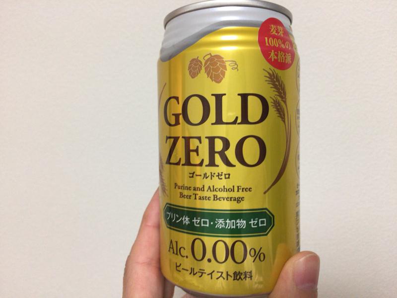 ノンアルコールビール 2