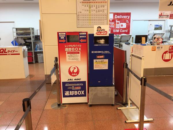 ふるさと納税_台湾旅行3_49