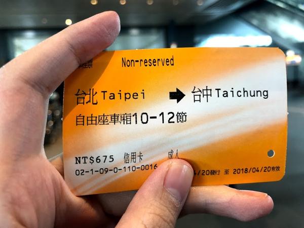 ふるさと納税_台湾旅行2_52