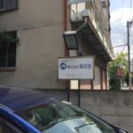 萬印堂_10