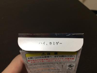 クソカードゲーム_12
