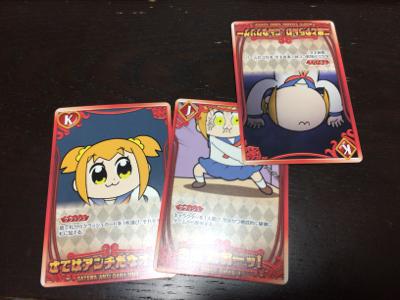 クソカードゲーム_19