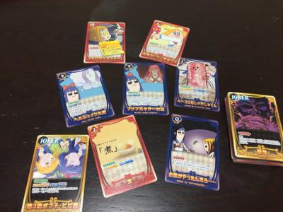 クソカードゲーム