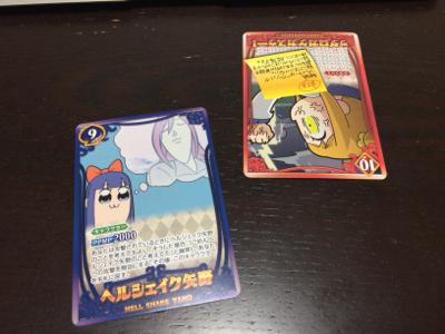 クソカードゲーム_20