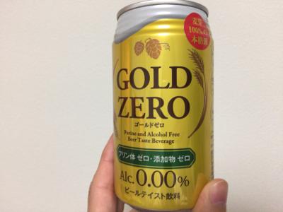 ゴールドゼロ