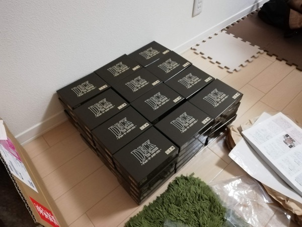 箱詰め24 60個