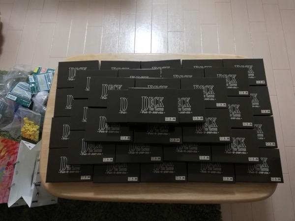 箱詰め18 ピラミッド完成
