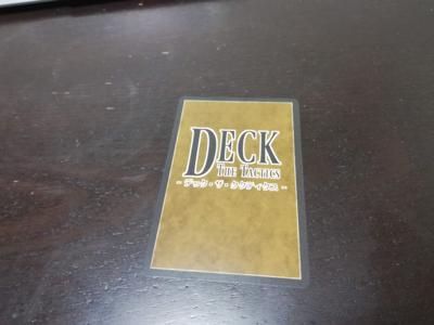 カードの裏面