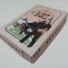 ぬくみ温泉繁盛記!温泉旅館を増築するボードゲーム