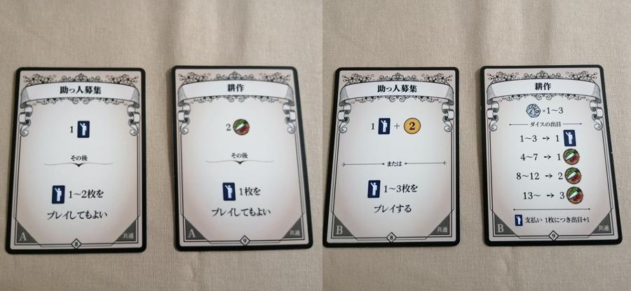 ぬくみ温泉繁盛記_デザイナーズノート_8