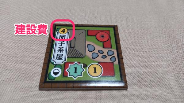 ぬくみ温泉第二拡張_6