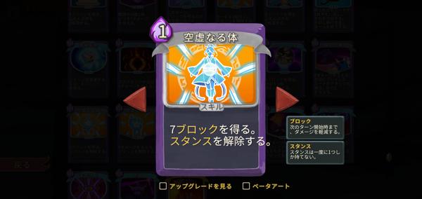 th_Screenshot_20210821-131123