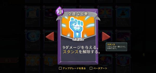 th_Screenshot_20210821-131131