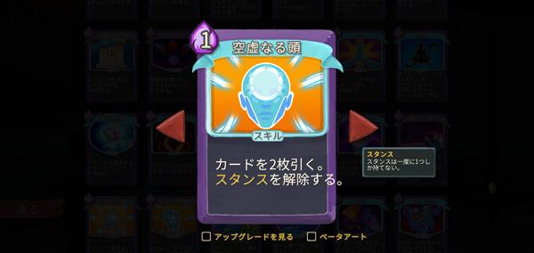 th_Screenshot_20210821-131155