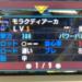 【MHXX】G級オススメ最強候補武器まとめ!ヘビィボウガン・ライトボウガン・弓編!